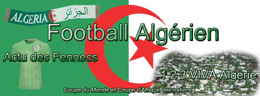football matchs equipe d 39 alg rie fennecs viva algeria. Black Bedroom Furniture Sets. Home Design Ideas